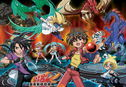 Articol Regizorul lui Karate Kid va adapta serialul anime Bakugan