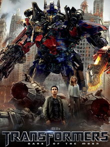 Transformers: Dark of the Moon bate recorduri la box-office