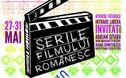 Articol Serile Filmului Românesc, la Iaşi