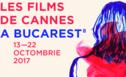 Articol Les Films de Cannes à Bucarest 2017: punctele tari ale ediţiei