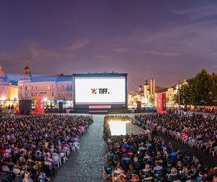 Transilvania IFF, reprogramat pentru 31 iulie-9 august