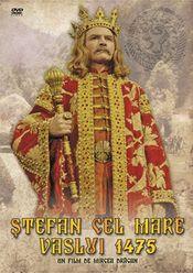 Poster Ștefan cel Mare - Vaslui 1475