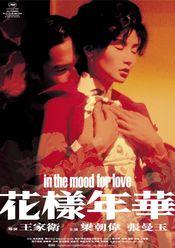 Poster Fa yeung nin wa