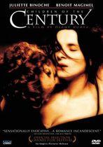 Amantii secolului
