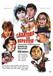 Poster Căsătorie cu repetiție