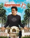 Apartamentul 12