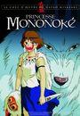 Film - Mononoke-hime