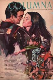 Poster Columna