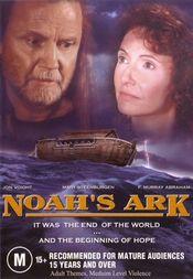 Poster Noah's Ark