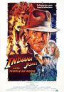 Film - Indiana Jones and the Temple of Doom
