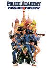 Academia de Poliție 7: Misiune la Moscova
