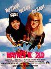Lumea lui Wayne