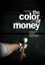 Culoarea banilor