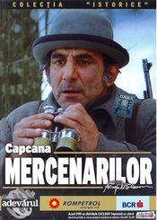 Poster Capcana mercenarilor