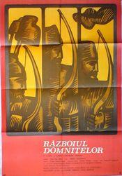 Poster Războiul domnițelor
