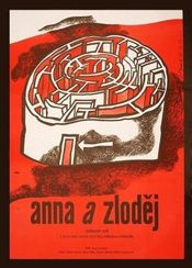 "Poster Ana și ""hoțul"""