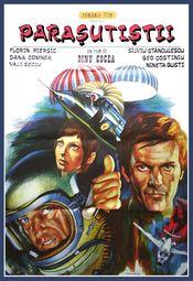 Poster Parașutiștii