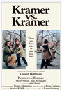 Film - Kramer Vs. Kramer