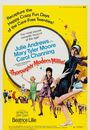 Film - Thoroughly Modern Millie