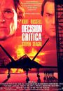 Film - Executive Decision