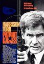 Film - Patriot Games