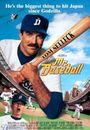 Film - Mr. Baseball