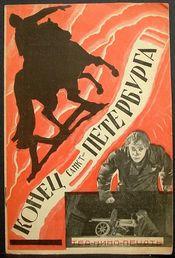 Poster Konets Sankt-Peterburga