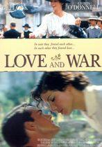 Dragoste și război