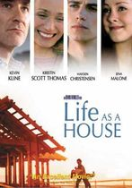 Viața ca o casă