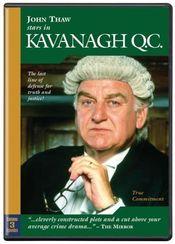 Poster Kavanagh QC