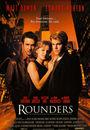 Film - Rounders