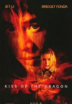 Sărutul Dragonului
