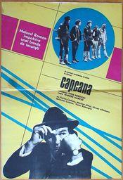 Poster Capcana