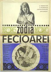 Poster Zodia Fecioarei