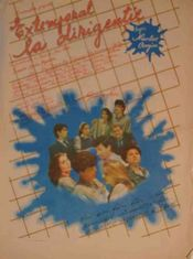 Poster Extemporal la dirigenție
