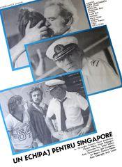 Poster Un echipaj pentru Singapore