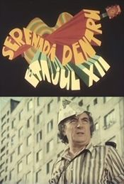 Poster Serenada pentru etajul XII