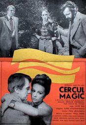 Poster Cercul magic