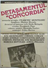 Detasamentul Concordia