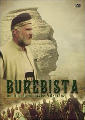 Poster Burebista