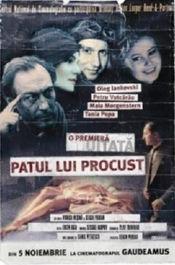Poster Patul lui Procust