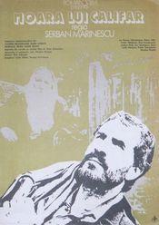 Poster Moara lui Călifar