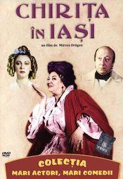 Poster Chirița la Iași