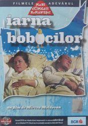 Poster Iarna bobocilor