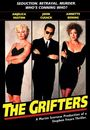 Film - The Grifters