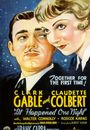 Film - It Happened One Night