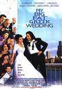 Film - My Big Fat Greek Wedding