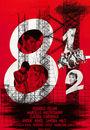 Film - 8½