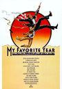Film - My Favorite Year