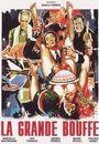 Film - La Grande bouffe